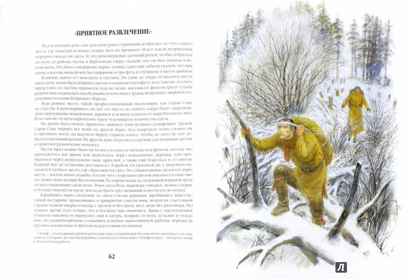 House of darkness house of light книга на русском читать