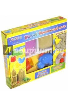 Песок кинетический цветной с формочками, 2 пакета * 300 гр (TZ 3534)Лепим из пасты<br>Создание различных фигурок из кинетического цветного песка станет любимым занятием малыша и поможет ему познакомиться с окружающим миром.<br>В комплекте: 2 пакета песка по 300 грамм, 9 формочек, 3 стека.<br>Материал: синтетический песок, пластмасса.<br>Упаковка: картонная коробка.<br>Сделано в Китае.<br>