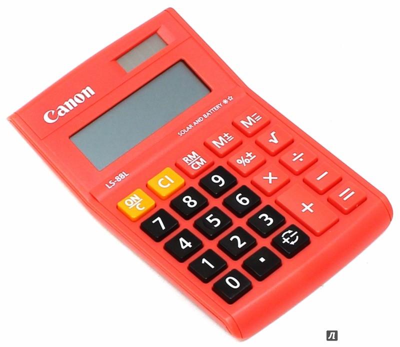 Калькулятор настольный Assistant AC-2326 12-разрядный  AC-2326 (в ассортименте)