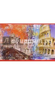 """Альбом для рисования """"Рим"""" (32 листа) (С1855-02) АппликА"""