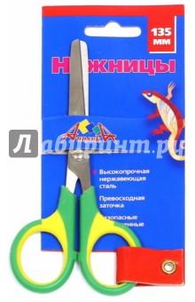 Ножницы. 13,5 см. Ручки с резиновыми вставками (С0516-01) АппликА