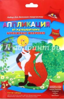 Аппликации из бумажных шариков Колобок (С1843-10)