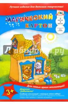 Цветной картон магический. Теремок. 7 листов, 7 цветов (С1857-04) АппликА