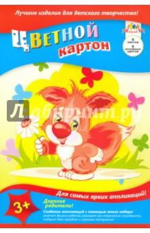 """Цветной картон """"Бельчонок с цветком"""" (6 листов, 6 цветов) (С1280-03) АппликА"""