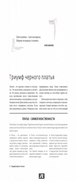 b3c40365880 Найденская Наталия Георгиевна
