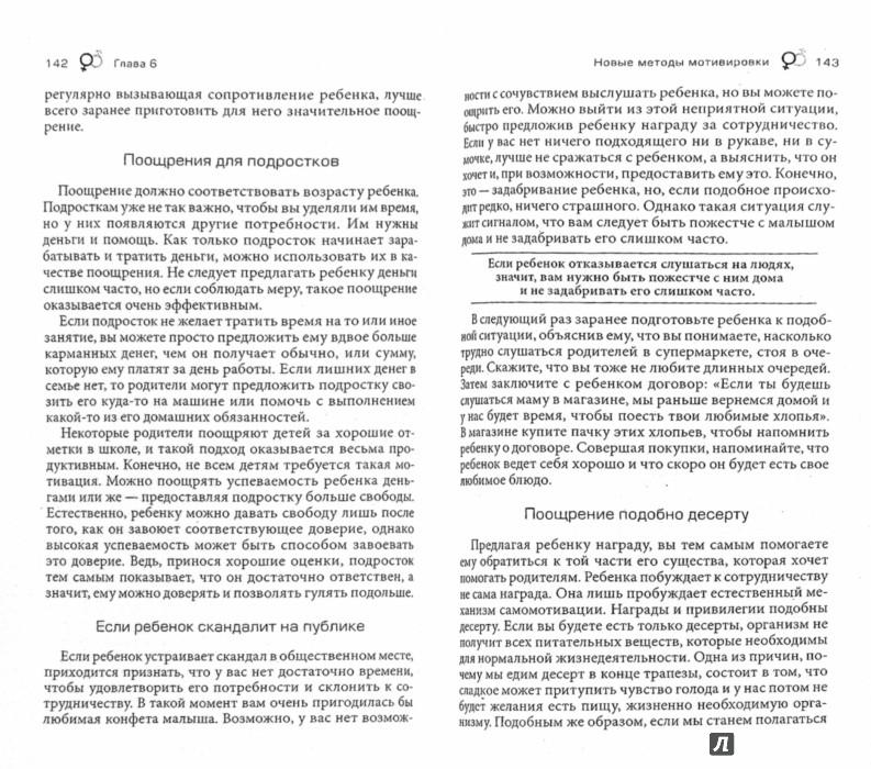 Дрозд еремеевич русская сказка читать