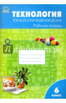 Читать книгу онлайн бизнес трафарет читать онлайн