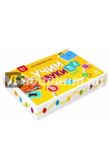 Логопедическое лото. Учим звуки Л, Ль. ФГОС ДОУЛото<br>Что вас ждет в коробке:<br>54 карточек и 40 жетонов, с помощью которых можно играть в 8 речевых игр, <br>пошаговый гид для родителей,<br>а также загадки, скороговорки, чистоговорки и считалки.<br><br>Гид для родителей: <br>Сложности с произношением звуков [л] и [л ] - распространенная проблема у многих детей. Традиционная языковая гимнастика и упражнения могут быть утомительны для ребенка. Передовая авторская методика А.С.Галанова, известного логопеда и психолога, директора Лаборатории психологической безопасности Международной академии психологических наук, основана на новейших достижениях нейрофизиологии. С ее помощью ваш дошкольник легко отработает произношение этих звуков в процессе веселой игры. <br><br>Изюминки: <br>Яркие и красочные иллюстрации;<br>Карточки и жетоны изготовлены из плотного картона;<br>Этот набор игр подходит для занятий как с одним ребенком, так и с группой из 6-8 детей.<br>
