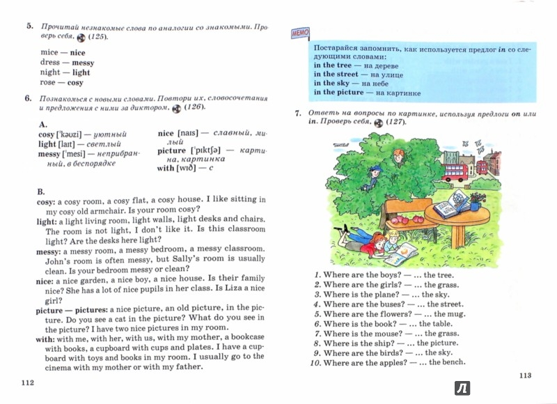 Афанасьева михеева год гдз обучения по-английски 2-й язык класс 6