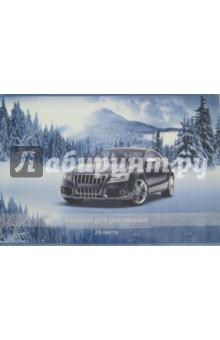 """Альбом для рисования. """"Авто. Зима"""". 24 листа (40385-10) Феникс+"""