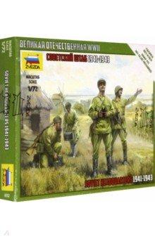 Советский штаб 1941-1943 гг. (6132) Звезда