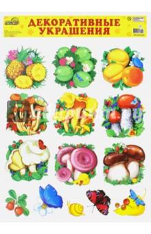 Декоративные украшения (грибочки) (НП-7225) Сфера