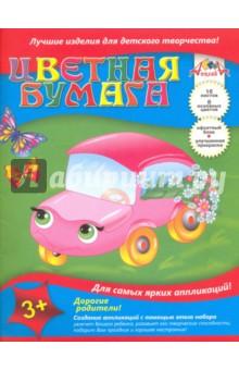 """Бумага цветная """"Розовый автомобиль"""" (16 листов, 8 цветов) (С0146-08) АппликА"""