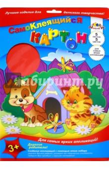 """Цветной картон, самоклеящийся """"Щенок и кот"""". 5 листов, 5 цветов (С1873-03) АппликА"""