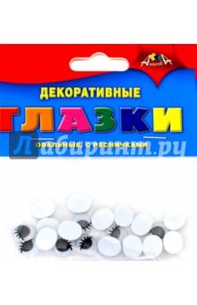 Декоративные глазки с ресничками. Овальные. 20 штук (С2907-01)