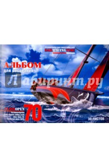 """Альбом-планшет """"Яхта"""" (30 листов) (С2283-07) АппликА"""