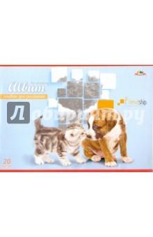 """Альбом для рисования """"Котенок и щенок"""" (20 листов) (С0218-53) АппликА"""