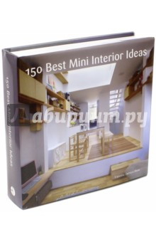150 Best Mini Interior IdeasКультура, искусство, наука на английском языке<br>The most recent volume in the highly successful 150 Best series, this comprehensive handbook showcases the latest in efficient and successful small space design.<br>Filled with 500 pages of beautiful full-color photographs, 150 Best Mini Interior Ideas profiles dozens of exciting interiors that exemplify the beauty and simplicity of small space design. Francesc Zamora brings together an extensive collection of practical, innovative, and stunning mini interiors by distinguished architects and designers from around the world. Showcasing the diversity of current trends in contemporary residential architecture and design, 150 Best Mini Interior Ideas is an inspirational resource for architects, designers, homeowners, and anyone looking for innovative concepts to plan, furnish, and accessorize small spaces.<br>