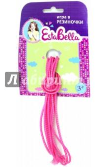 Игра в резиночки Подружка, розовая (62298)Игры для активного отдыха<br>Игра в резиночки Подружка.<br>Цвет: розовый.<br>Игрушка для развлечений и подвижных игр.<br>Изготовлено из текстильных материалов.<br>Для детей старше 3-х лет. Содержит мелкие детали.<br>Сделано в Китае.<br>