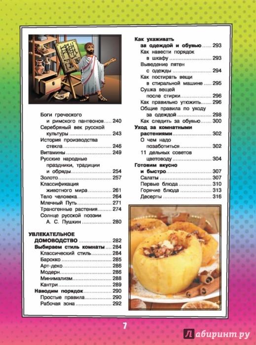 дарья олеговна авдеева репетитор москва английский язык