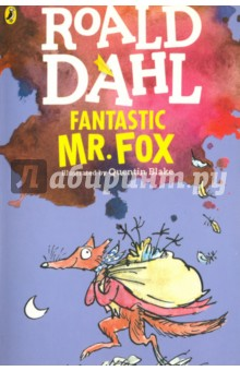 Fantastic Mr. FoxЛитература на иностранном языке для детей<br>Nobody outfoxes Fantastic Mr. Fox! Someone s been stealing from the three meanest farmers around, and they know the identity of the thief it s Fantastic Mr. Fox! Working alone they could never catch him; but now fat Boggis, squat Bunce, and skinny Bean have joined forces, and they have Mr. Fox and his family surrounded. What they don t know is that they re not dealing with just any fox Mr. Fox would rather die than surrender. Only the most fantastic plan can save him now.<br>