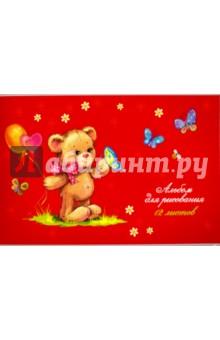 """Альбом для рисования """"Мишка и бабочки"""" (12 листов) (40370-10) Феникс+"""