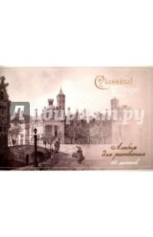 """Альбом для рисования """"Городской мост"""" (40 листов) (40391-5) Феникс+"""