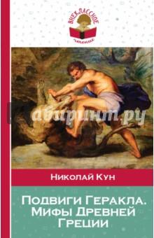 Иваненко о сказки читать