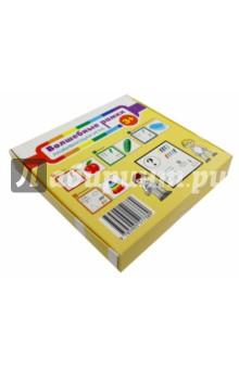 Волшебные рамки. Развивающая игра для детей от 3-х летКарточные игры для детей<br>Игры в занимательной и увлекательной форме помогут ребёнку:<br>-  развить навыки понимания стихотворных произведений, подходящих по смыслу к предметным картинкам;<br>-  сформировать и закрепить навыки отгадывания загадок с опорой на предметные картинки (отгадки) и без неё;<br>-  закрепить в речи (на уровне понимания и говорения) обобщающие понятия;<br>-  научиться описывать предмет по заданному плану;<br>-  сформировать навыки составления картинки из 4 частей;<br>-  самостоятельно мыслить, использовать полученные в различных условиях знания в соответствии с целью игры;<br>-  развить коммуникативные навыки: задавать вопросы, просить помощи или предлагать её другому участнику игры.<br>В состав игры входят 3 рамки-основы, 3 комплекта карточек по 12 штук для организации игр и методическая брошюра с рекомендациями по использованию комплекта.<br>