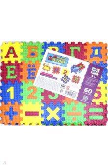 Пазлы с буквами (60 элементов) (62686)Пазлы (54-90 элементов)<br>Развиваем воображение и пространственное мышление.<br>Формируем цветовую чувствительность.<br>Изучаем алфавит.<br>Комплектность: 3 листа, 60 элементов.<br>Не рекомендовано детям младше 3-х лет. Содержит мелкие детали.<br>Сделано в Гонконге.<br>
