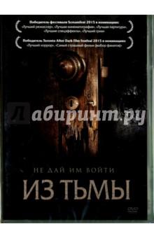 Zakazat.ru: Из тьмы (DVD). Харди Корин