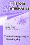 History & Mathematics: Political Demography & Global Ageing. Yearbook
