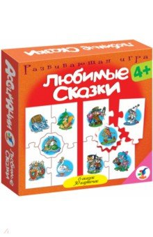 Ассоциации. Любимые сказки (2925)Обучающие игры-пазлы<br>Игра станет отличным помощником в формировании ассоциативного мышления детей. Игры способствуют развитию внимания и памяти, расширяют кругозор. Во всех играх нужно подобрать карточки, которые можно объединить по определенному признаку. Карточки соединяются друг с другом пазловым замком.<br>Игра знакомит детей с героями известных сказок, развивает наблюдательность, активную речь, навыки классификации и самопроверки. Методические рекомендации: перед игрой можно вместе с ребенком вспомнить содержание сказок Красная Шапочка, Дюймовочка, 3олушка, Буратино, Колобок. Комплектация: 30 карточек, правила.<br>Для детей 3-6 лет.<br>Материал: бумага, картон.<br>Сделано в России.<br>