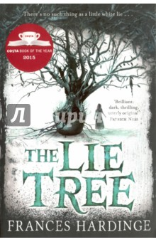 The Lie TreeХудожественная литература на англ. языке<br>Winner of the Costa Book of the Year 2015. <br>The Lie Tree is a wonderfully evocative and atmospheric novel by Frances Hardinge, award-winning author of Cuckoo Song and Fly By Night.<br>Faiths father has been found dead under mysterious circumstances, and as she is searching through his belongings for clues she discovers a strange tree. The tree only grows healthy and bears fruit if you whisper a lie to it. The fruit of the tree, when eaten, will deliver a hidden truth to the person who consumes it. The bigger the lie, the more people who believe it, the bigger the truth that is uncovered.<br>The girl realizes that she is good at lying and that the tree might hold the key to her fathers murder, so she begins to spread untruths far and wide across her small island community. But as her tales spiral out of control, she discovers that where lies seduce, truths shatter . . .<br>About Frances Hardinge<br>Frances Hardinge spent a large part of her childhood in a huge old house that inspired her to write strange stories from an early age. She read English at Oxford University, then got a job at a software company. However, a few years later a persistent friend finally managed to bully Frances into sending a few chapters of FLY BY NIGHT, her first childrens novel, to a publisher. Macmillan made her an immediate offer. The book went on to publish to huge critical acclaim and win the Branford Boase First Novel Award. Cuckoo Song is Francess sixth novel.<br>