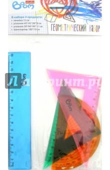Набор геометрический, 4предмета, малый, цветной (BS-BDS897) Boom