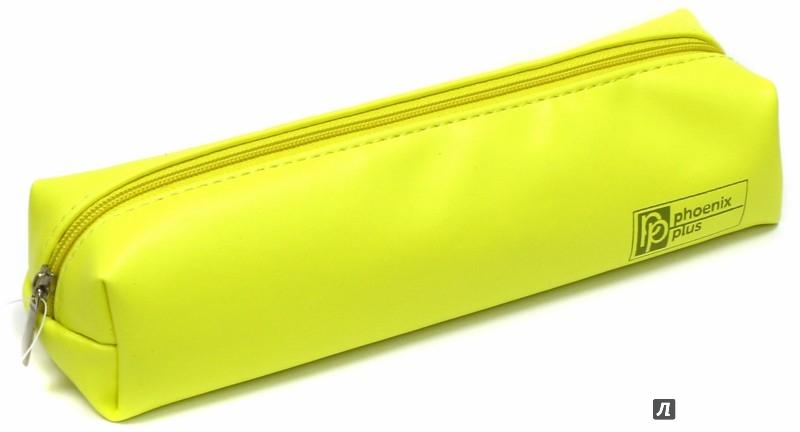 Пенал-тубус на молнии JUTE размер: 21.5 x 7.5 x 4.5 cm без наполнения 1 отделение джут