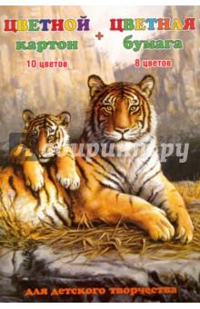 """Цветной картон+цветная бумага """"Тигрица"""" (10 листов+16 листов) (41517) Феникс+"""
