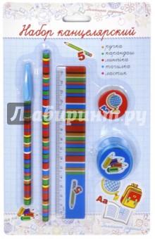 Канцелярский набор В школе (38029-20)Канцелярские наборы<br>Набор канцелярский для рисования и черчения.<br>В наборе: шариковая ручка.<br>Чернографитный карандаш НВ, линейка (15 см)<br>Точилка (диаметр 3,5 см), ластик (диаметр 3,5 см).<br>Сделано в Китае.<br>