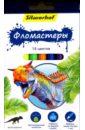 """Фломастеры """"Динозавры"""" (18 цветов) (867201-18)"""