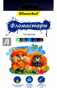 """Фломастеры """"Пластилиновая коллекция"""" (18 цветов) (867199-18) Silwerhof"""