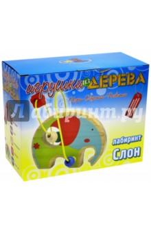Лабиринт Слон (Д345)Другие игрушки для малышей<br>Зверята из жаркой Африки приготовили для вашего малыша необычный сюрприз - лабиринт из бус! С этой игрушкой ребенка ждёт двойное развлечение - яркие и дружелюбные фигурки познакомят его с веселыми обитателями саванны, а игры с разноцветными бусинками разовьют координацию, восприятие цвета и пространственное мышление. Игрушки легко помещаются в детскую руку и хорошо катаются по любой поверхности.<br>Развивает навыки конструирования, моторику рук, логику, знакомит с цветами, формами, чтением и счетом.<br>Материал: дерево.<br>Упаковка: картонная коробка.<br>Сделано в Китае.<br>