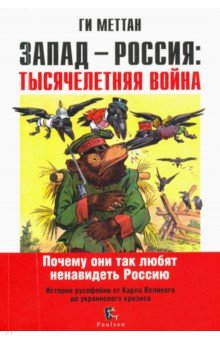 Дни недели на английском читать на русском