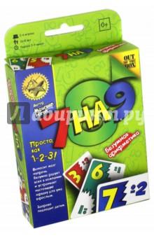 "Карточная игра ""7 на 9"" (MAG00384)"