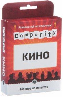 "Карточная игра ""Comparity. Кино"" (MAG01831)"