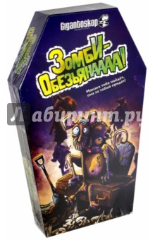 "Карточная игра ""Зомби-обезьянаааа!"" (MAG01782)"