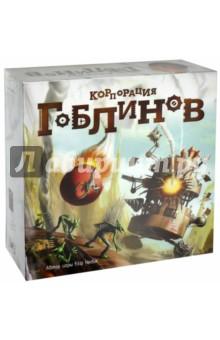 """Настольная игра """"Корпорация гоблинов"""" (MAG03470)"""