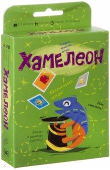 """Карточная игра """"Хамелеон"""" (MAG01994)"""