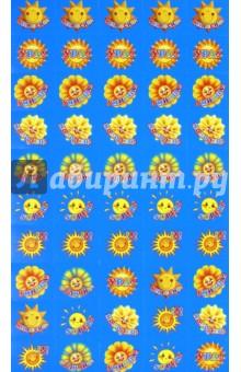"""Наклейки для поощрения Солнышки """"SUPER"""" (НМ-8106) Сфера"""