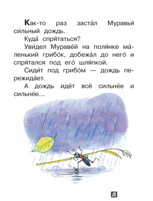 Золотой ключик или приключения Буратино  читать сказку