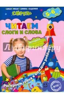 Читать библиотеку украинских сказок